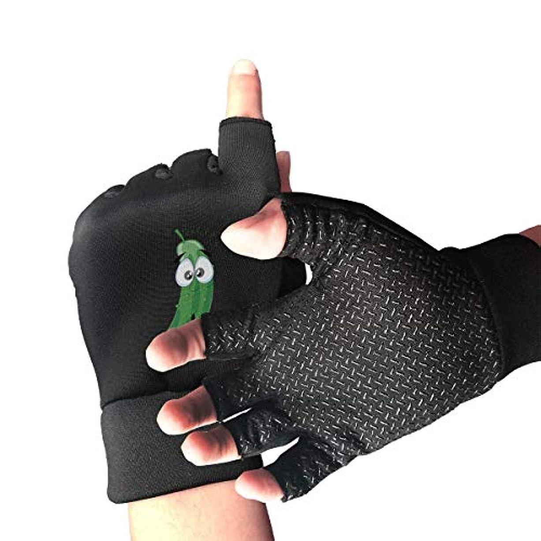 シェルター近くコンサルタントサイクリング手袋漫画の大きな目を持つキュウリ男性/女性のマウンテンバイクの手袋ハーフフィンガースリップ防止オートバイの手袋