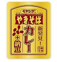 ペヤング カレー 納豆に関連した画像-06