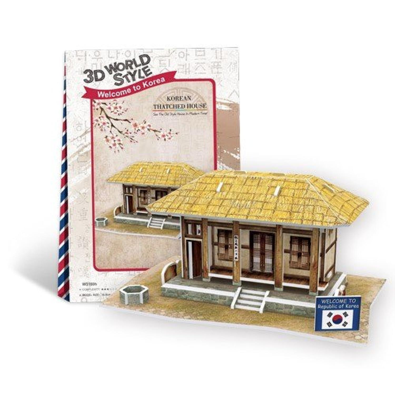 CubicFun 3d Puzzle - Southkorea thatched house