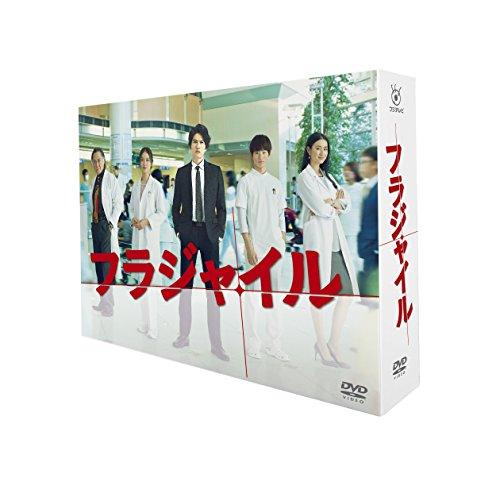 フラジャイル DVD-BOXの詳細を見る