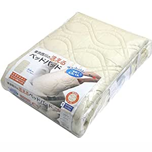 東京西川 ベッドパッド セミダブル ウール 抗菌防臭加工