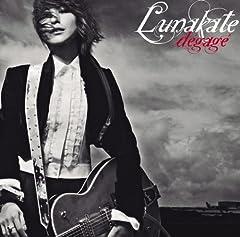 Lunakate「GAUZE」の歌詞を収録したCDジャケット画像
