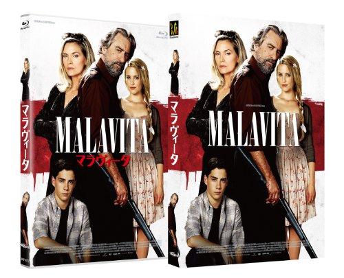 マラヴィータ [Blu-ray]の詳細を見る