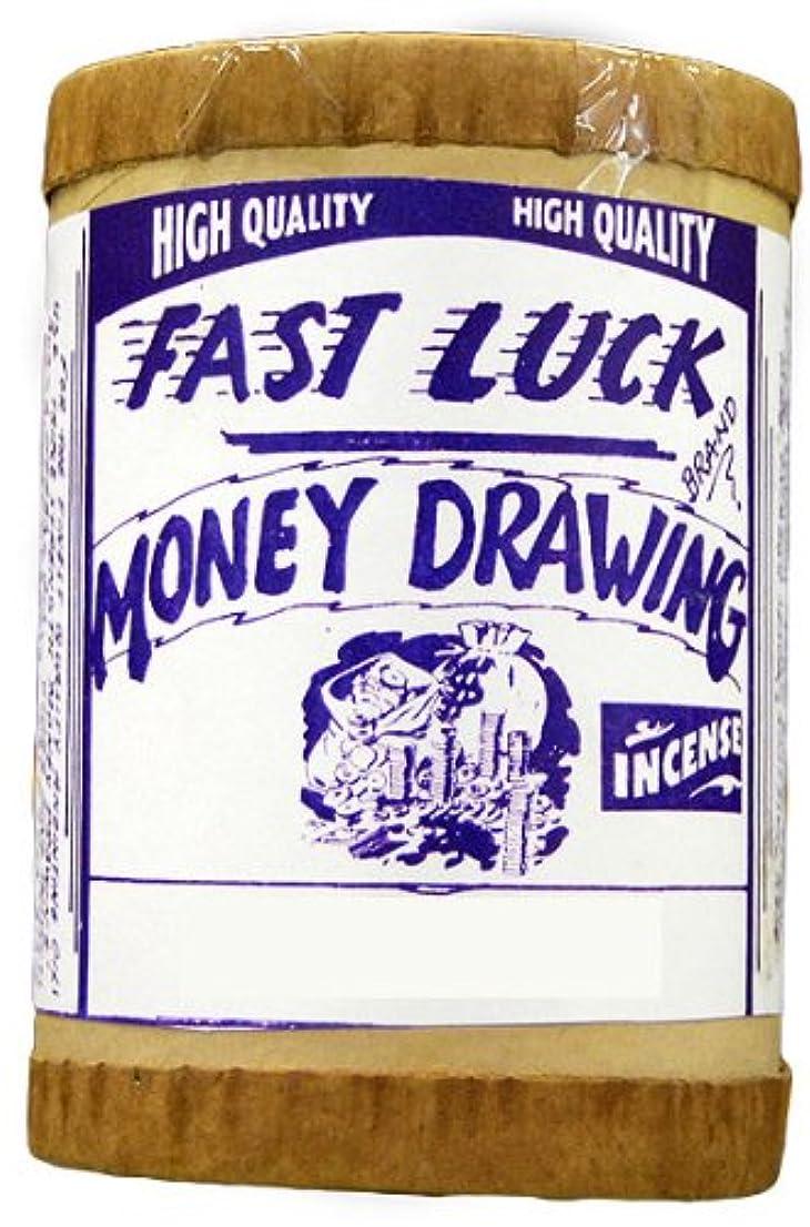 表示お風呂を持っている顕著Fast Luck Money Drawing Powdered Incense 4オンス