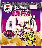 カルビー ポテトチップス しば漬味(京都府) 55g×12袋