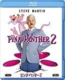 ピンクパンサー2 [Blu-ray]