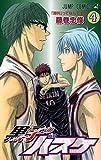 黒子のバスケ 4 (ジャンプコミックス)