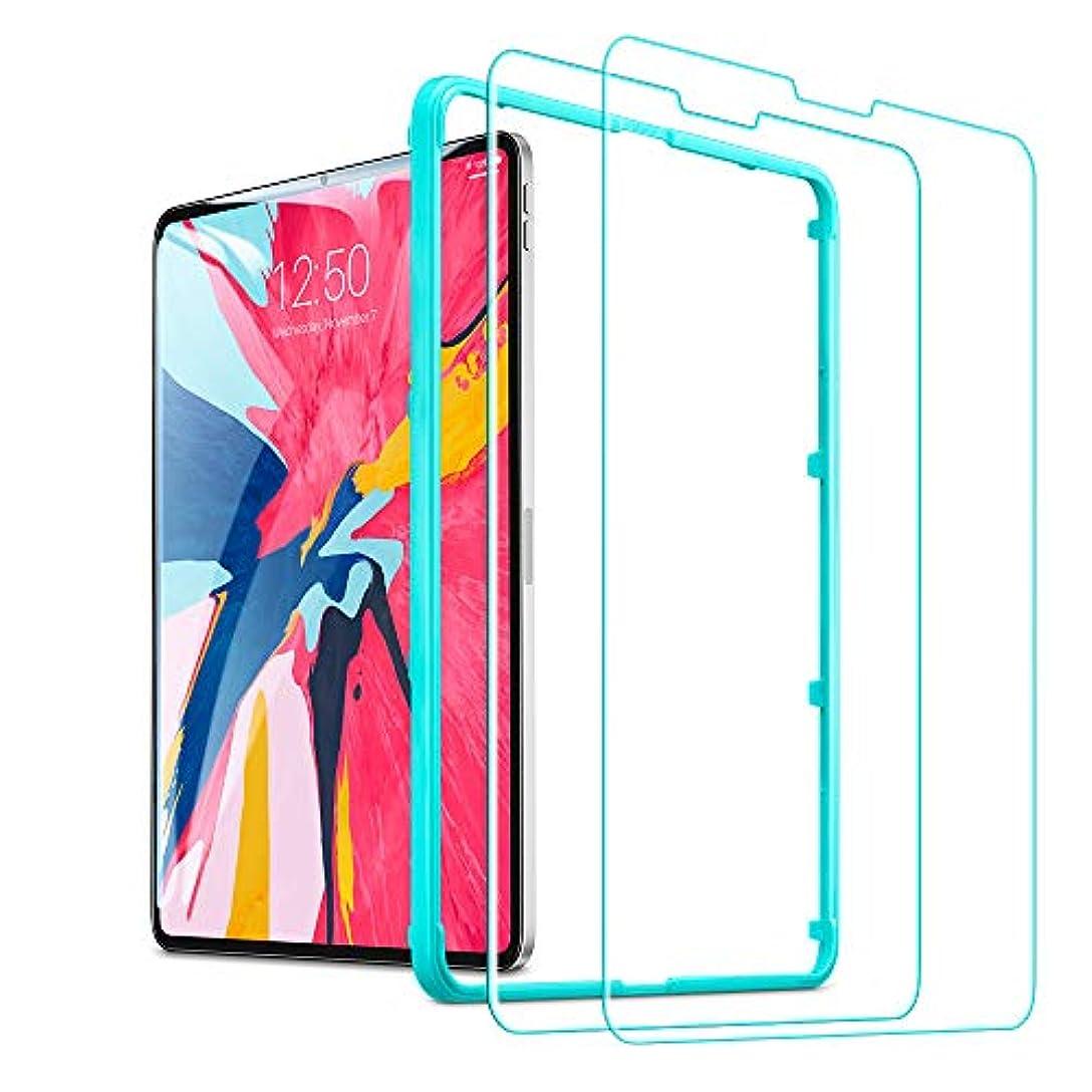 医師ブッシュ活気づけるESR iPad Pro 11 ガラスフィルム Face ID対応 オリジナルなタッチ感 旭硝子 高透明 硬度9H スクラッチ/飛散/気泡防止 自動吸着 指紋付きにくい スクリーン全面保護 iPad Pro 11 Face ID対応 保護フィルム 貼る枠付き 改善版(2枚入り)