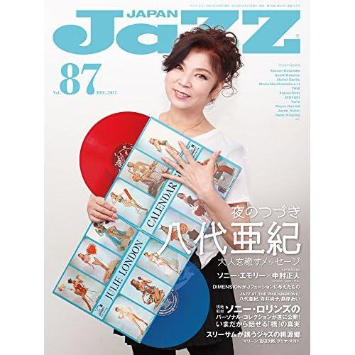 JAZZ JAPAN(ジャズジャパン) Vol.87