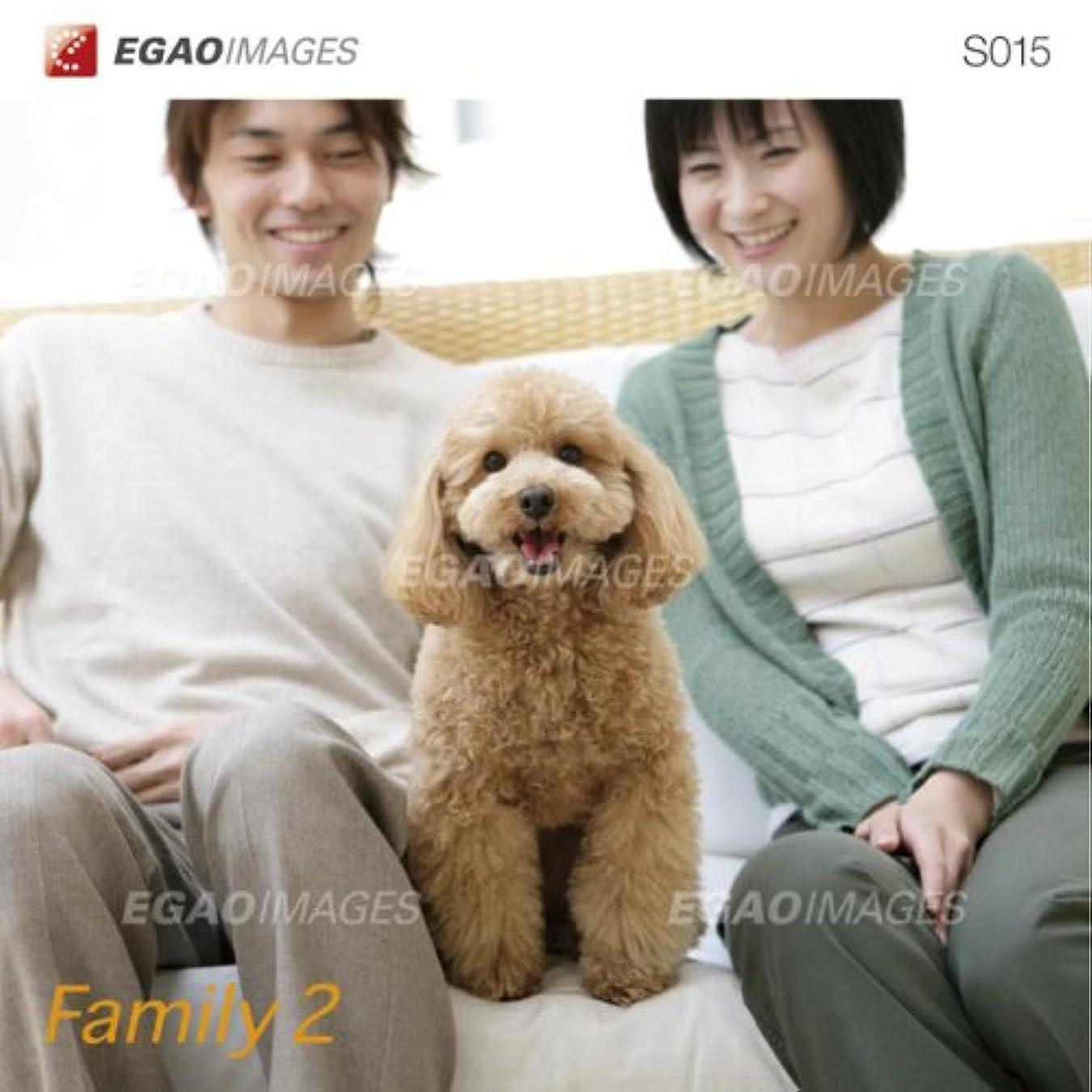 スチール最愛のハンサムEGAOIMAGES S015 家族「ファミリー2」