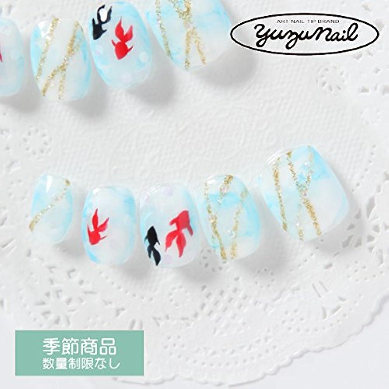 ラップトップ時々時々一回ゆずネイル ネイルチップ 薄ブルー 濃ブルー マーブル 動物 夏 浴衣(B01009-Q-C)