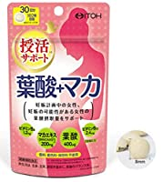 井藤漢方製薬 葉酸+マカ 60粒×3個セット