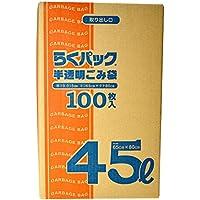 日本技研工業 らくパック ゴミ袋 半透明 45L 厚み0.015mm 伸びやすく裂けにくい 収納しやすい箱タイプ PS-40 100枚入