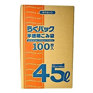 日本技研工業 らくパック箱入 PS-40 半透明ごみ袋 45L 100枚 収納しやすい箱タイプ 65×80cm 0.015mm