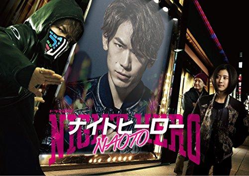 【HONEST BOYZ®】メンバーが豪華すぎる♡ドラマ「ナイトヒーローNAOTO」から誕生した?!の画像