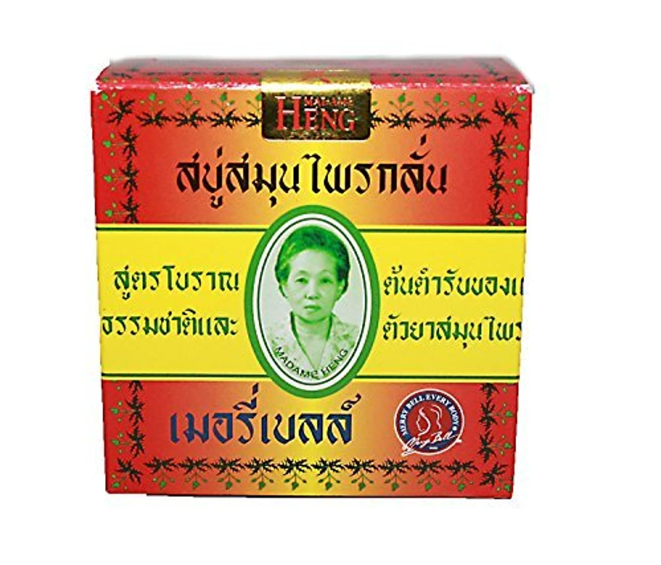カトリック教徒気怠い一般的なMADAME HENG NATURAL SOAP BAR MERRY BELL ORIGINAL THAI (net wt 5.64 OZ.or 160g.) by onefeelgood shop