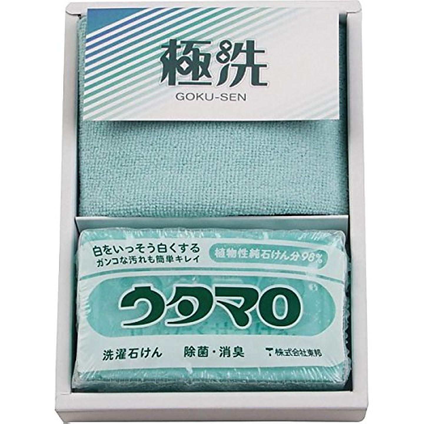 シャンパン排除する最愛の(ウタマロ) 石鹸セット (835-1053r)