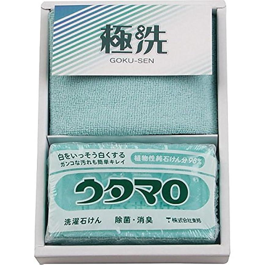流星助けになる揃える( ウタマロ ) 石鹸セット ( 835-1053r )