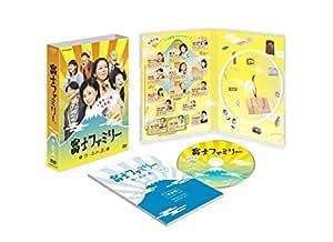 富士ファミリー [DVD]