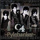 Pylebanker(DVD付)()