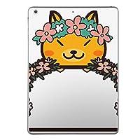 第2世代 iPad Pro 10.5 inch インチ 共通 スキンシール apple アップル アイパッド プロ A1701 A1709 タブレット tablet シール ステッカー ケース 保護シール 背面 人気 単品 おしゃれ 動物 フラワー きつね 009863