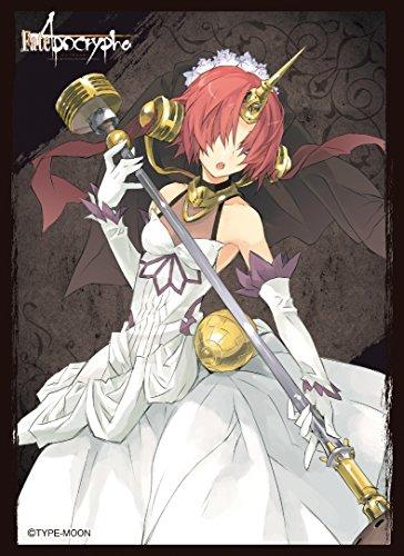 きゃらスリーブコレクション マットシリーズ 「Fate/Apocrypha」 黒のバーサーカー (No.MT113)