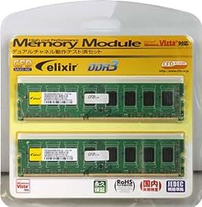 シー・エフ・デー販売 Elixir デスクトップ用メモリ DDR3 W3U1333Q-4G DDR3 PC3-10600 CL9 4GB x 2枚セット