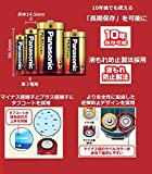 パナソニック 単3形アルカリ乾電池 2本パック LR6XJ/2S