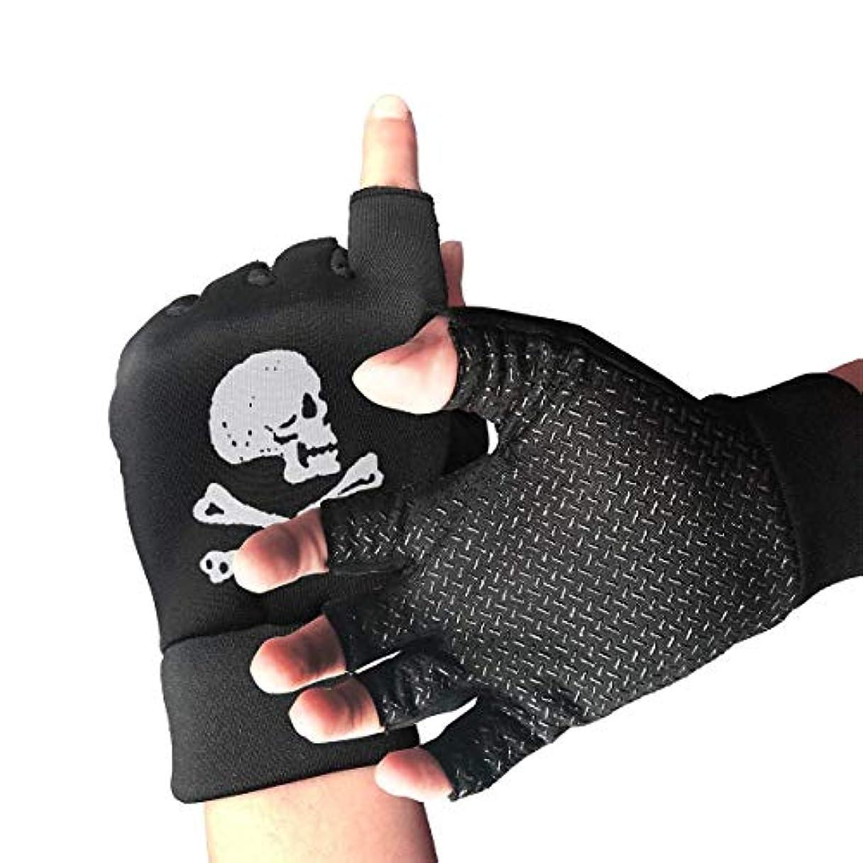 検出可能床卵Pirate Skeletonフィンガーレス/ハーフフィンガーグローブ自転車用グローブ/サイクリングマウンテングローブ/オートバイ用手袋、滑り止め衝撃吸収性通気性メンズ/レディースグローブ