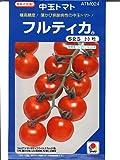 トマト タキイ交配 フルティカ / タキイ種苗