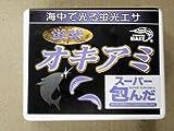 【釣り餌】【冷凍つけエサ】蛍紫オキアミ スーパークルンダ 5個セット