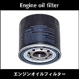 マツダ・PB-LKR81A(タイタン)用エンジンオイルエレメント|A070
