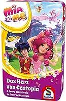 Schmidt Spiele Mia and me 51416、心の中心、そよ風、メタル収納錫、マルチカラー