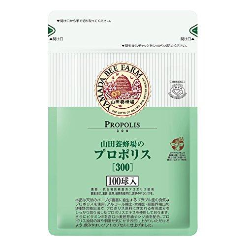 プロポリス300 詰替用 100球入/ Refill type of Propolis 300 <100 tablets>