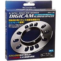 DIGICAM(デジキャン) ハブリング付スペーサー3mm 73-60 SD0051