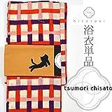 (ツモリチサト) tsumori chisato 浴衣 2016 単品 レディース 仕立上り 注染 市松 ykt0339-em
