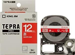 キングジム テープカートリッジ テプラPRO SD12R  カラーラベル