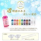 レジンの雫 レジン 着色 10色 (11本) + スティック & パレット 2個ずつ付属 画像
