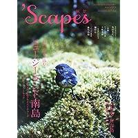 `Scapes (スケープス) 2014年 8月号