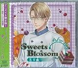 ドラマCD「Sweets Blossom 京市編 After story」【アニメイト限定版】