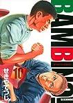 バンビ~ノ! SECONDO 10 (ビッグコミックス)