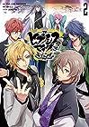 ヒプノシスマイク -Division Rap Battle- side F.P & M 第2巻