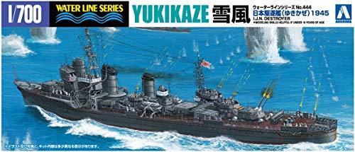 1/700 ウォーターライン No.444 日本海軍駆逐艦 雪風 (1945)