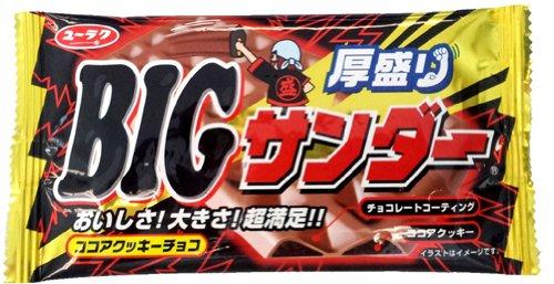 有楽製菓 ビッグサンダー 39g×20枚
