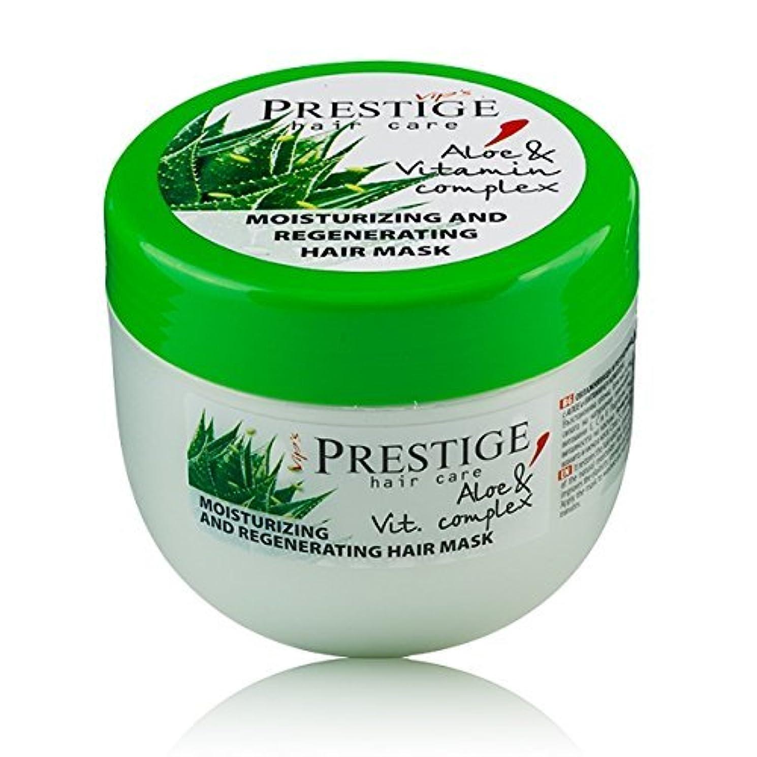 反論者定常ペリスコープ保湿と毛髪マスクの再生 - アロエベラとビタミンコンプレックス付き