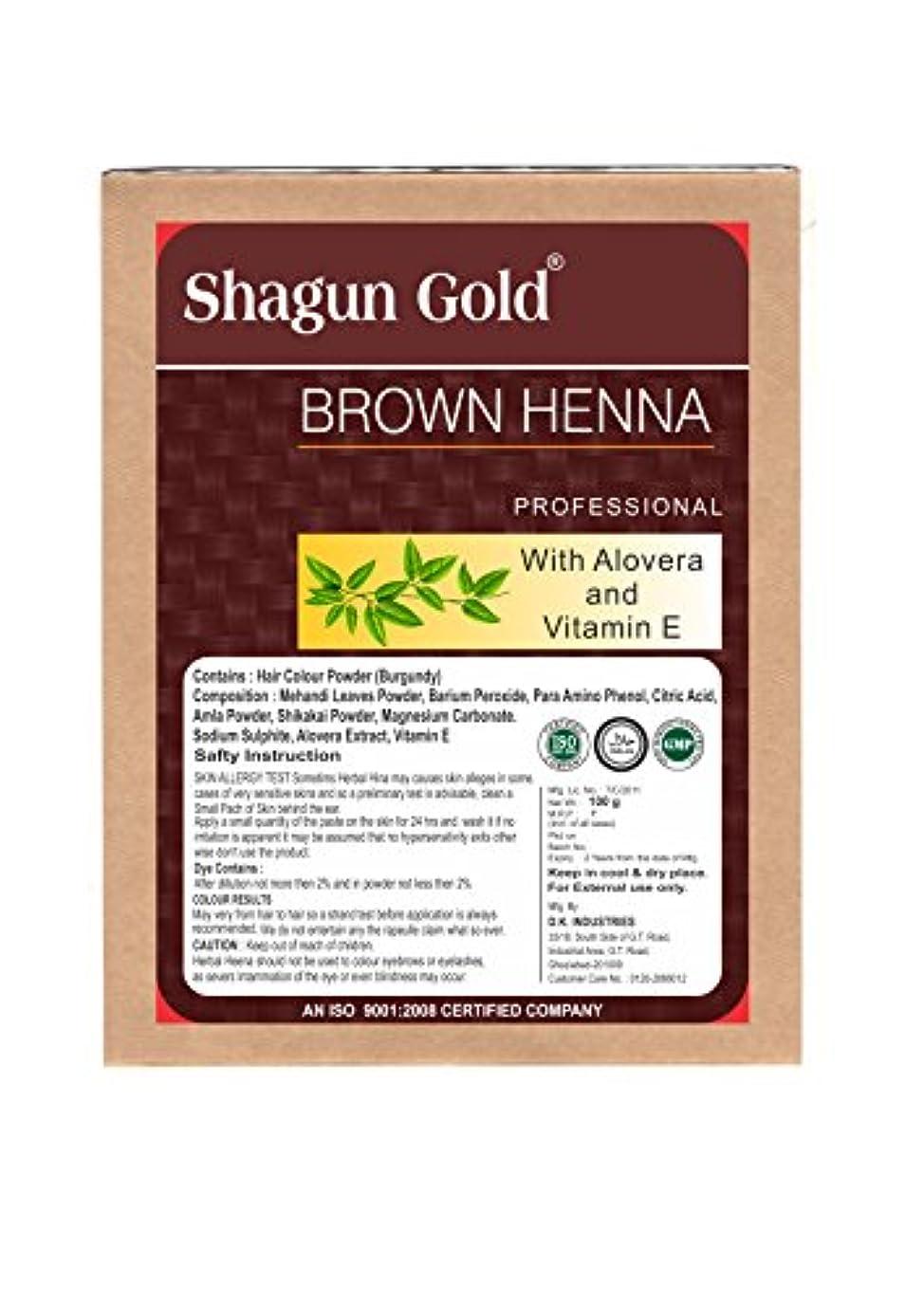 苦しむ芸術的押すShagun Gold A 100% Natural Hair Color Brown Henna For Hair Certified By Gmp / Halal / ISO-9001-2015 Semi Permanent...
