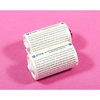 差し込みタイプ 単三電池から単一電池へ 単3から単1変換スペーサー 2個セット -528773