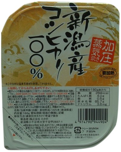たかの 新潟産 コシヒカリ 180g