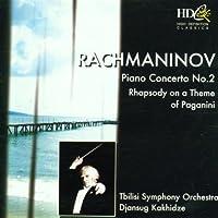 Rachmaninov: Piano Concerto 2