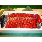 新物、北海道沖獲り紅鮭2.5kg前後!!切り身・塩鮭(紅鮭丸ごとカット)厚切り姿切りで、規格は最上級のトリプル特印